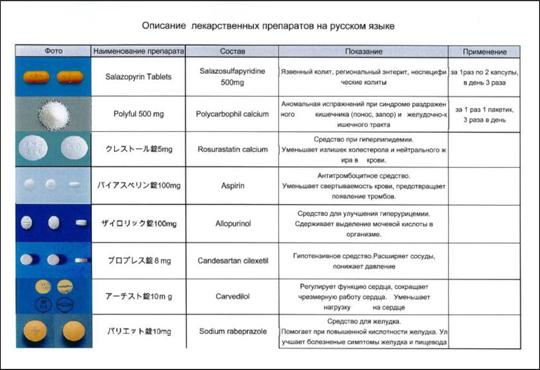 okamoto_02_02.jpg